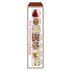 Nutraj Kitchen Essential Premium Almond Slices 200g
