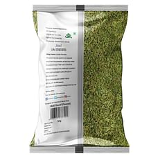 Nutraj Moti Saunf (Fennel Seeds) 50g