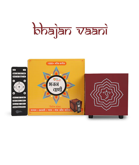 Shemaroo Bhajan Vaani Bluetooth Speaker