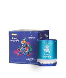Shemaroo Shri Krishna Bhajan Vaani Bluetooth Speaker.
