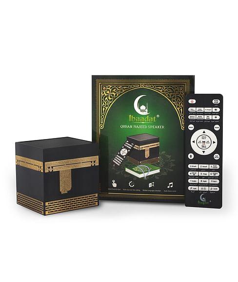 Shemaroo Ibaadat Quran Majeed Speaker (Black and Gold)