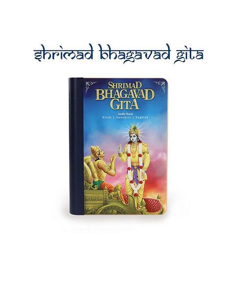Shemaroo Shrimad Bhagavad Gita Bluetooth Speaker