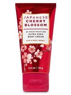 Japanese Cherry Blossom Travel Size Body Cream